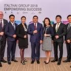 หางาน สมัครงาน อิตัลไทย 3
