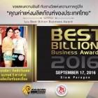 หางาน สมัครงาน บริษัทนกไทย เนเชอรัล บิ้วตี้ จำกัด 3