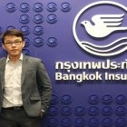 apply job Bangkok Insurance 6
