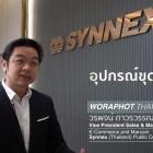 หางาน สมัครงาน ซินเน็ค 1