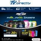apply job TV Direct 8