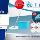 apply job TV Direct 9