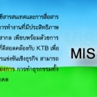 apply job Ktb Computer Services 2