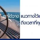 หางาน สมัครงาน ธนาคารยูโอบี 7
