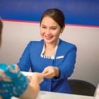 หางาน สมัครงาน ธนาคารยูโอบี 2
