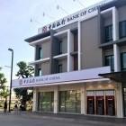 หางาน สมัครงาน ธนาคารแห่งประเทศจีน 2