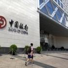หางาน สมัครงาน ธนาคารแห่งประเทศจีน 4
