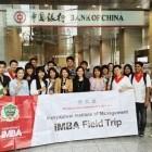 หางาน สมัครงาน ธนาคารแห่งประเทศจีน 8