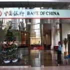 หางาน สมัครงาน ธนาคารแห่งประเทศจีน 3