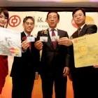 หางาน สมัครงาน ธนาคารแห่งประเทศจีน 7