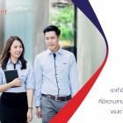 หางาน สมัครงาน เอ็ม เอส ไอจี 5