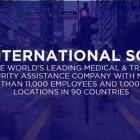 หางาน สมัครงาน เอสโอเอส เซอร์วิส 2