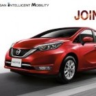 apply job Nissan 6