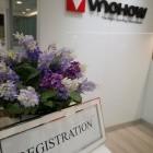 หางาน สมัครงาน วีโนฮาว ประเทศไทย จำกัด 1