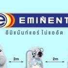 หางาน สมัครงาน บริษัท อีมิแน้นท์แอร์ ประเทศไทย จำกัด 7