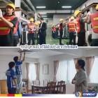 หางาน สมัครงาน บริษัท อีมิแน้นท์แอร์ ประเทศไทย จำกัด 5