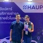 apply job Haupcar 9