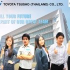 หางาน สมัครงาน โตโยต้า ทูโช 5