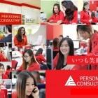 หางาน สมัครงาน จัดหางานเพอร์ซันแนล 3