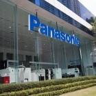 หางาน สมัครงาน พานาโซนิค 5