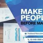 หางาน สมัครงาน พานาโซนิค 7