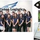 หางาน สมัครงาน ยูเซ็น โลจิสติกส์ 4