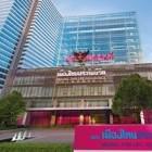 หางาน สมัครงาน เมืองไทยประกันชีวิต 7
