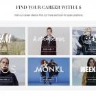 หางาน สมัครงาน เอชแอนด์เอ็ม 5