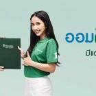 apply job Manulife 4