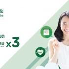 apply job Manulife 7