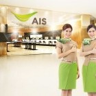 หางาน สมัครงาน เอไอเอส 13