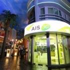 apply job AIS 4