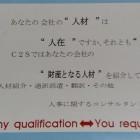 หางาน สมัครงาน จัดหางาน ซีทูเอส จำกัด 1