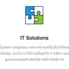 apply job TechSpace 3