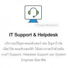 apply job TechSpace 4