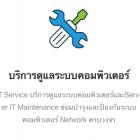 apply job TechSpace 1