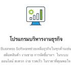 apply job TechSpace 2