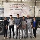 หางาน สมัครงาน Wonnapob จำกัด 2