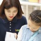 หางาน สมัครงาน โรงเรียน ไอ สเต็ป 1