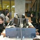 apply job ActiveMedia 5