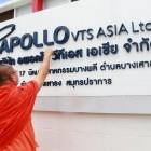 หางาน สมัครงาน Apollo VTS Asia 1