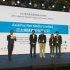 หางาน สมัครงาน AsiaPac 2