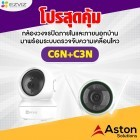 หางาน สมัครงาน Aston Solutions 3