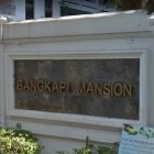 หางาน สมัครงาน Bangkapi Mansion 1