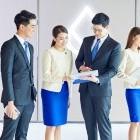 หางาน สมัครงาน ธนาคารกรุงเทพ 3