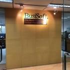หางาน สมัครงาน บูซีซอฟท์ 1