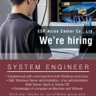 หางาน สมัครงาน อีเอสพี 1