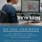 หางาน สมัครงาน อีเอสพี 3