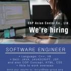 หางาน สมัครงาน อีเอสพี 2