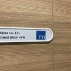 หางาน สมัครงาน Friday Digital 1